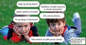 dialog_edinem_2016-07-11_4